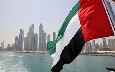 الامارات العربية المتحدة United Arab Emirates