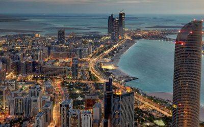 مدينة ابوظبى الامارات