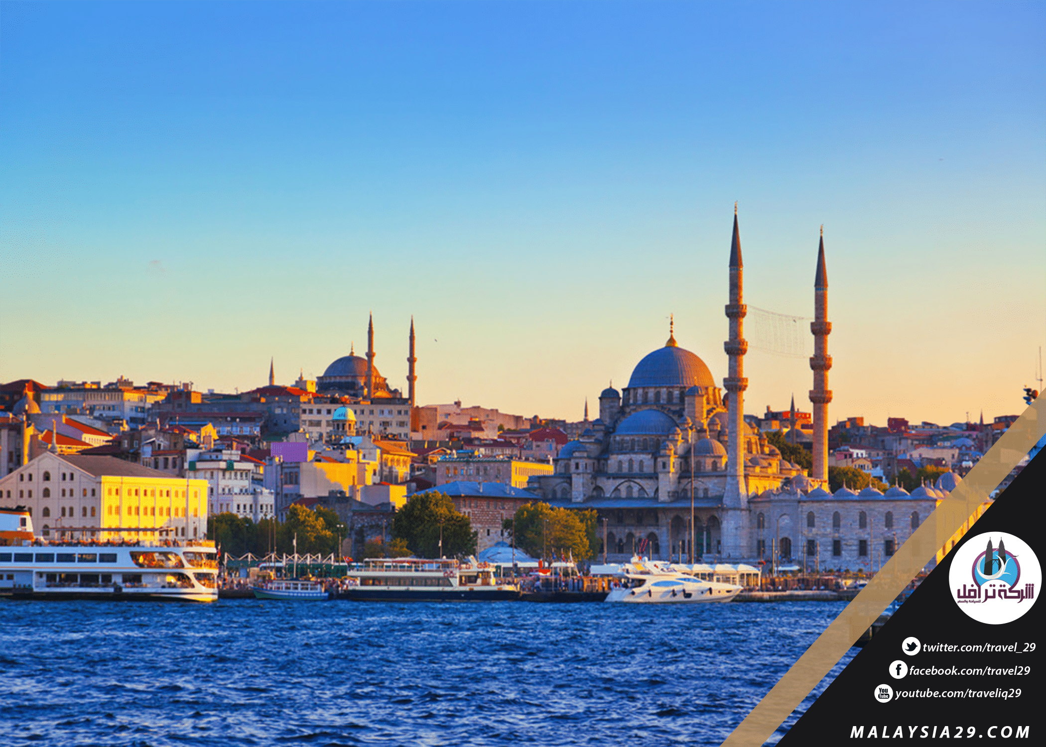 Istanbul is the heartbeat of Turkey