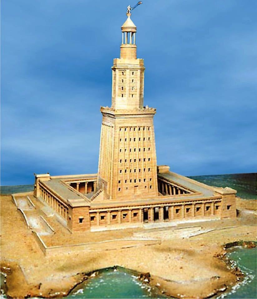 منارة الاسكندرية مصر