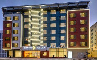 فندق الخوري أتريوم دبي