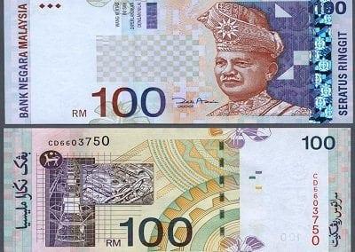 العملة في ماليز&#1