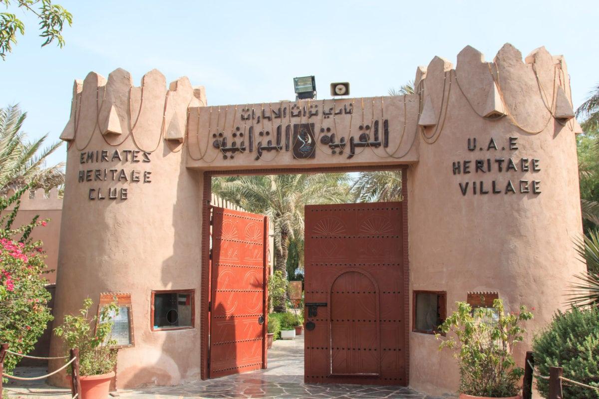 اهم الانشطة السياحية فى القرية التراثية ابوظبي الامارات