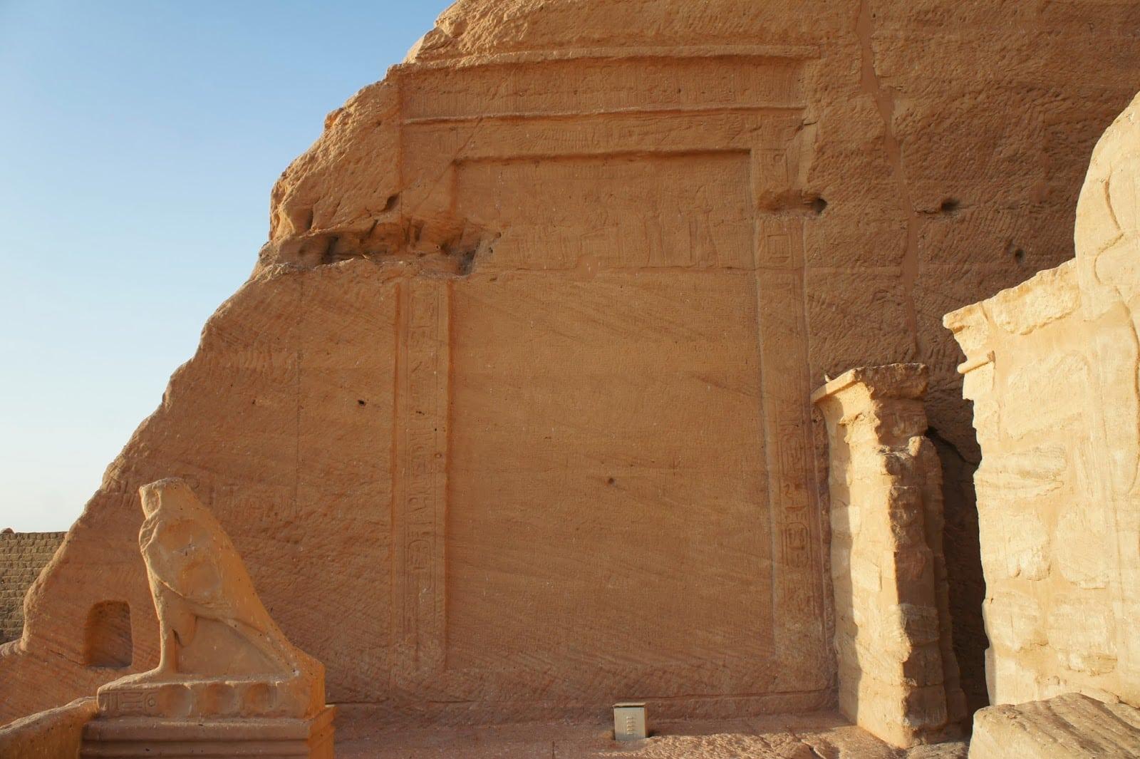 المعابد الطقسية مصر