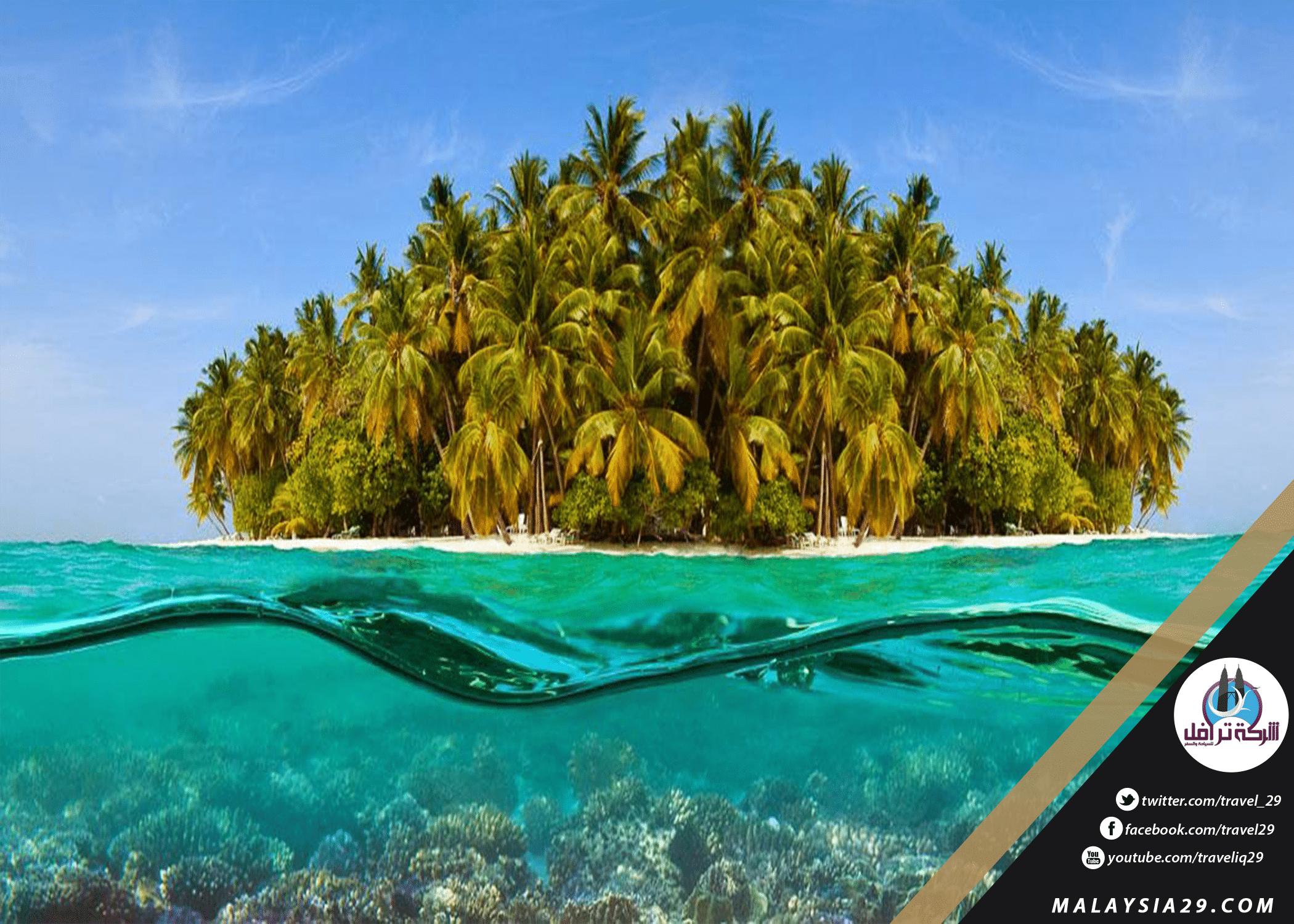 جزيرة هالهوميل المالديف