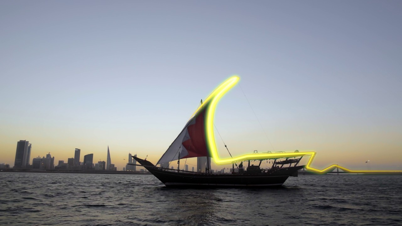 اهم الاماكن السياحية فى المنامه عاصمة البحرين السياحة فى المنامه عاصمة البحرين (11)