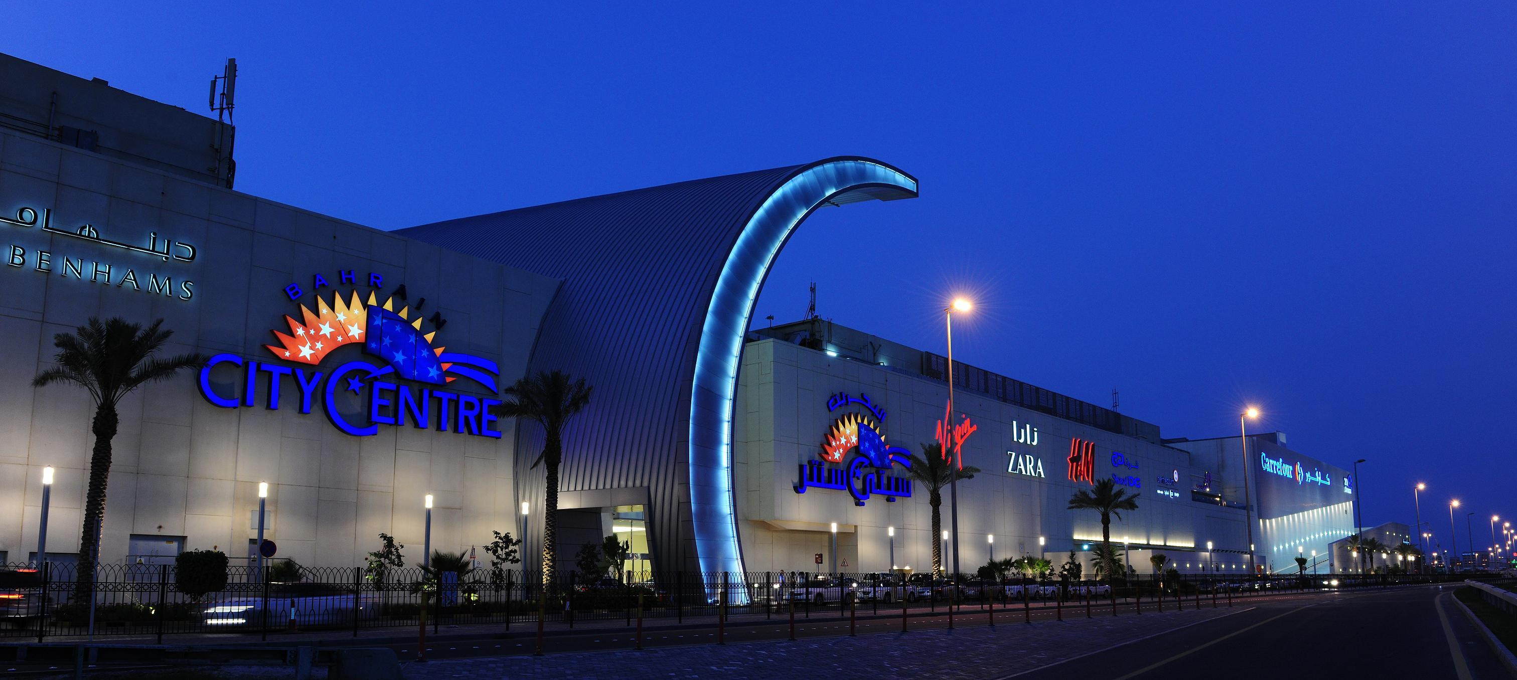 اهم الاماكن السياحية فى المنامه عاصمة البحرين السياحة فى المنامه عاصمة البحرين (6)