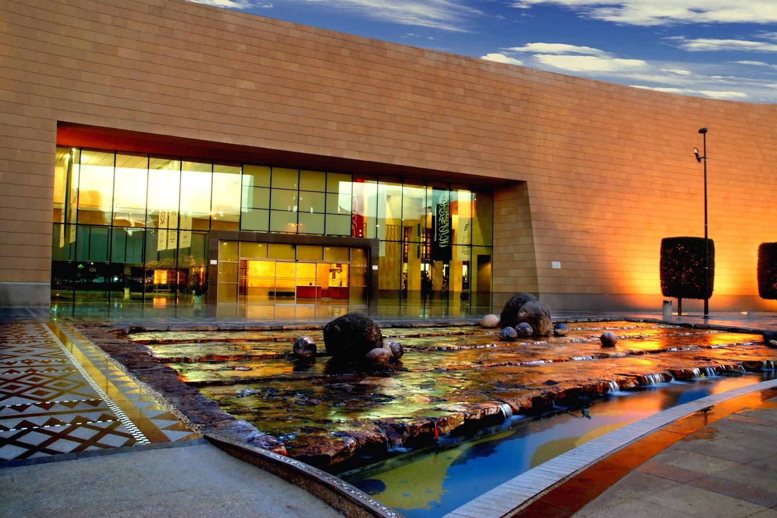 اهم الاماكن السياحيه في الرياض (1)