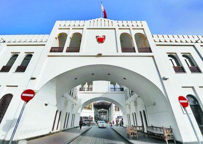 باب البحرين المنامة