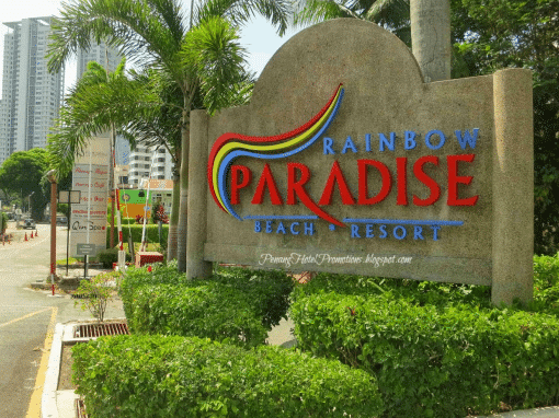 رينبو بارادايس بينانج Rainbow Paradise Beach Resort