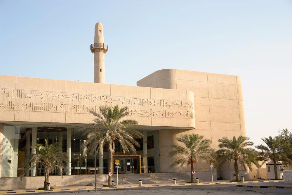بيت-القرآن-البحرين