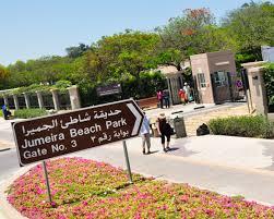 حديقة شاطئ جميرا دبي