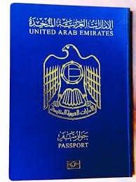 شروط التجنيس في الامارات العربية المتحدة