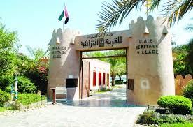 أنشطة في القرية التراثية أبوظبي الامارات