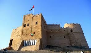 أفضل 4 أنشطة في قلعة الفجيرة الامارات