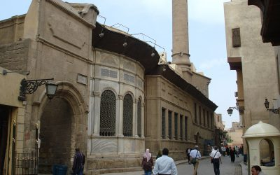 سبيل و كتاب خسرو باشا شارع المعز
