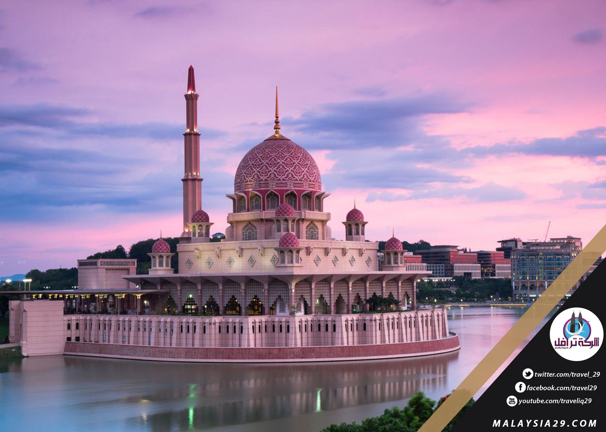 أشهر وأجمل المساجد فى ماليزيا