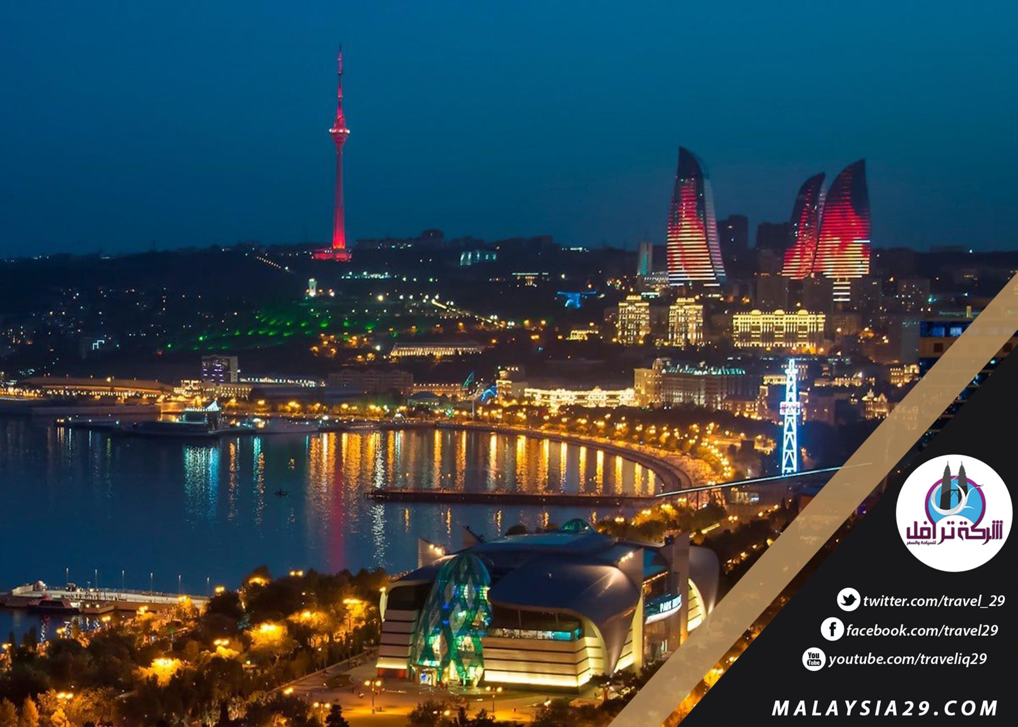ليريك مدينة الجمال فى أذربيجان