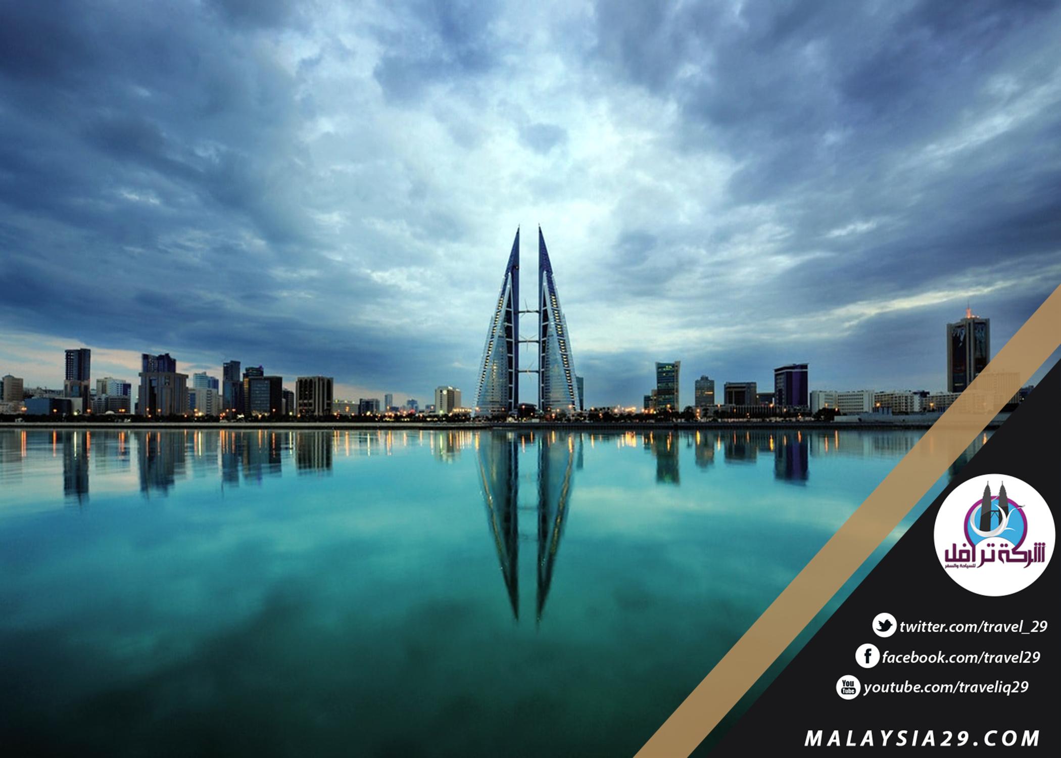 البحرين بلد الروعه والجمال بلد المليون نخلة