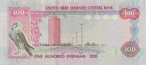 خلفية-100-درهم