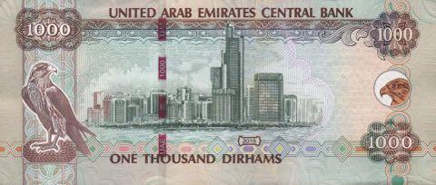 خلفية-1000-درهم