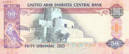 خلفية-50-درهم
