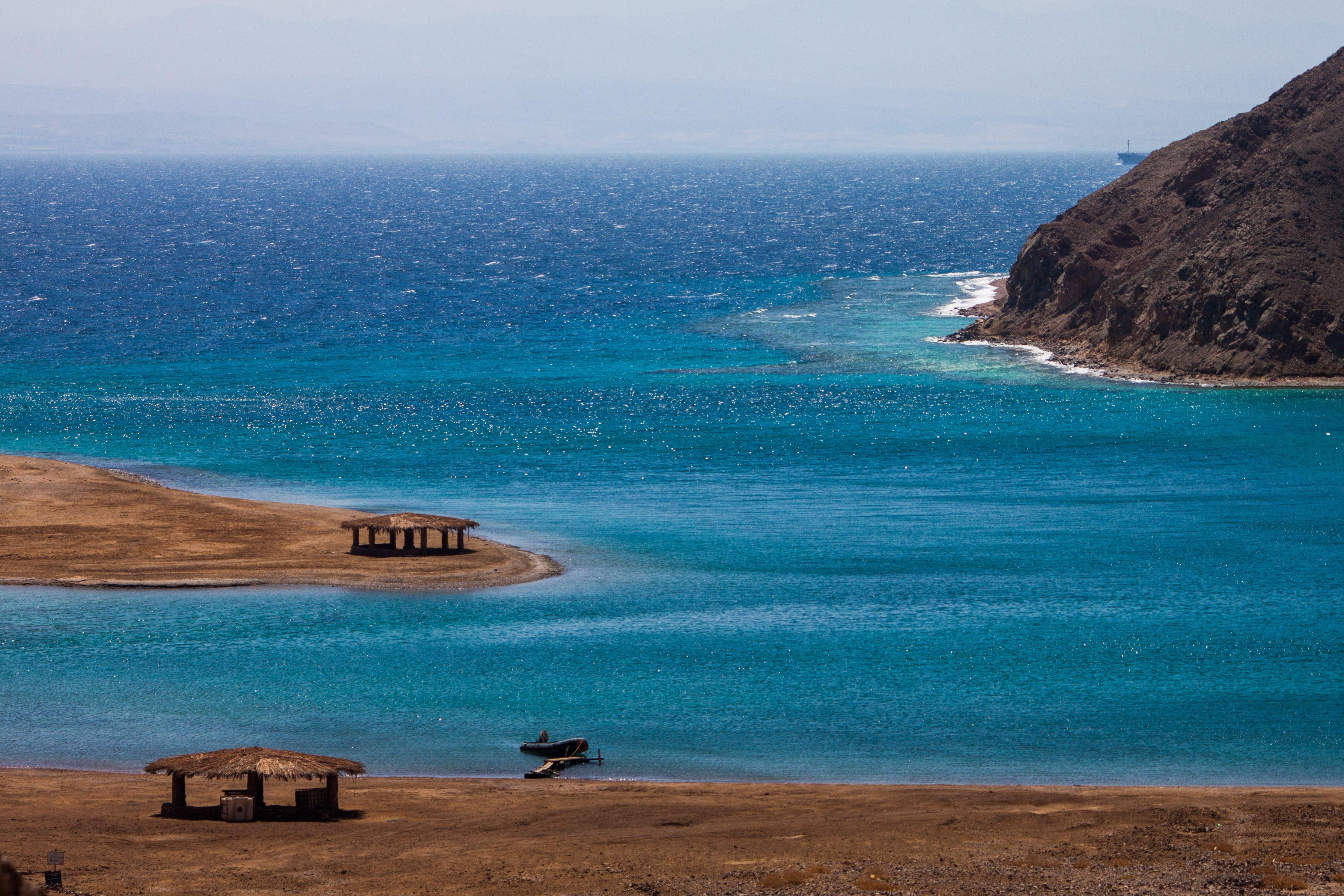خليج فيورد باى طابا