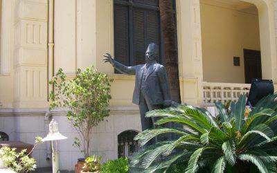 متحف بيت الأمة في القاهرة