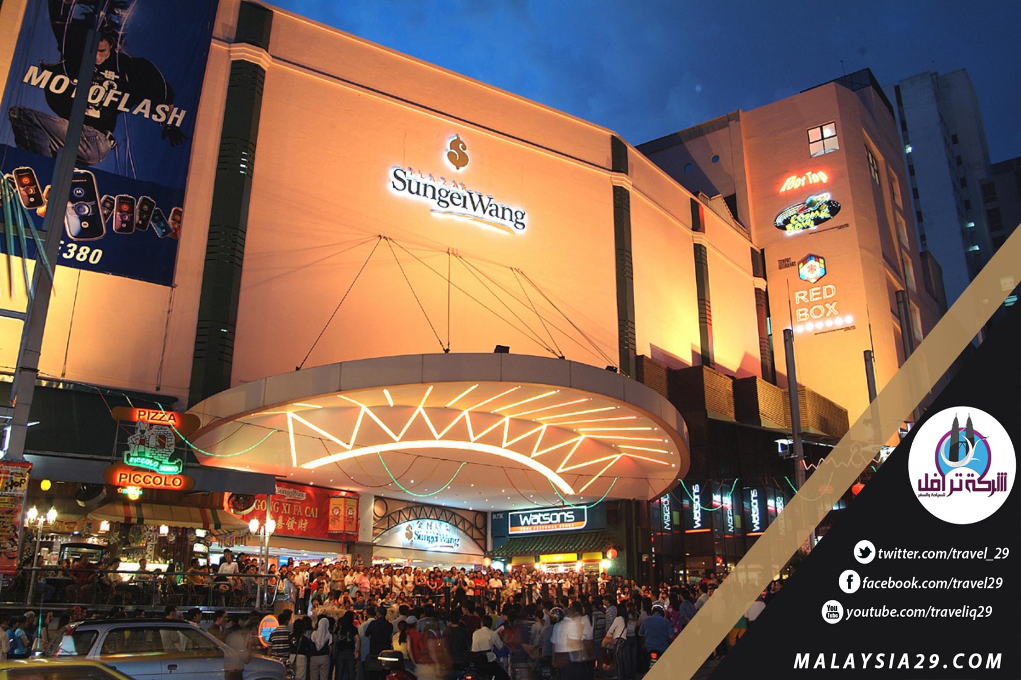 افضل 10 اماكن تسوق في كوالالمبور ماليزيا
