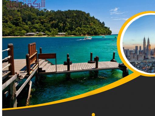 افضل شهر عسل في ماليزيا 20 ليله شامل الفنادق والطيران الدخلي والموصلات