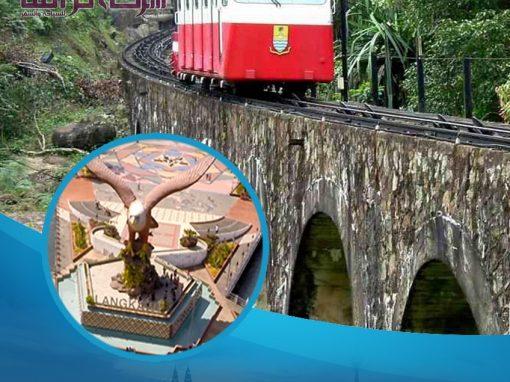افضل برنامج سياحي عائلي في ماليزيا 14ليله شامل الفنادق والطيران الدخلي والموصلات