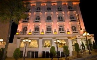 فندق بالين البوتيكي