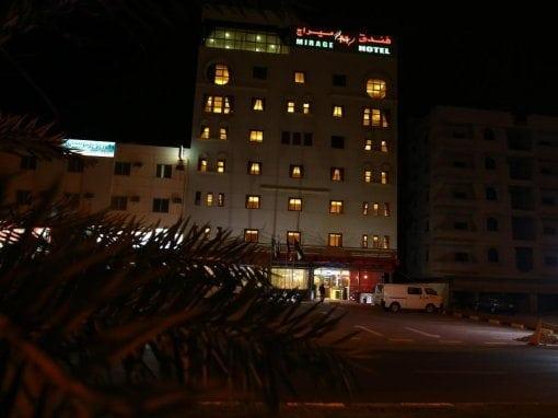 فندق ميراج دبا الفجيرة