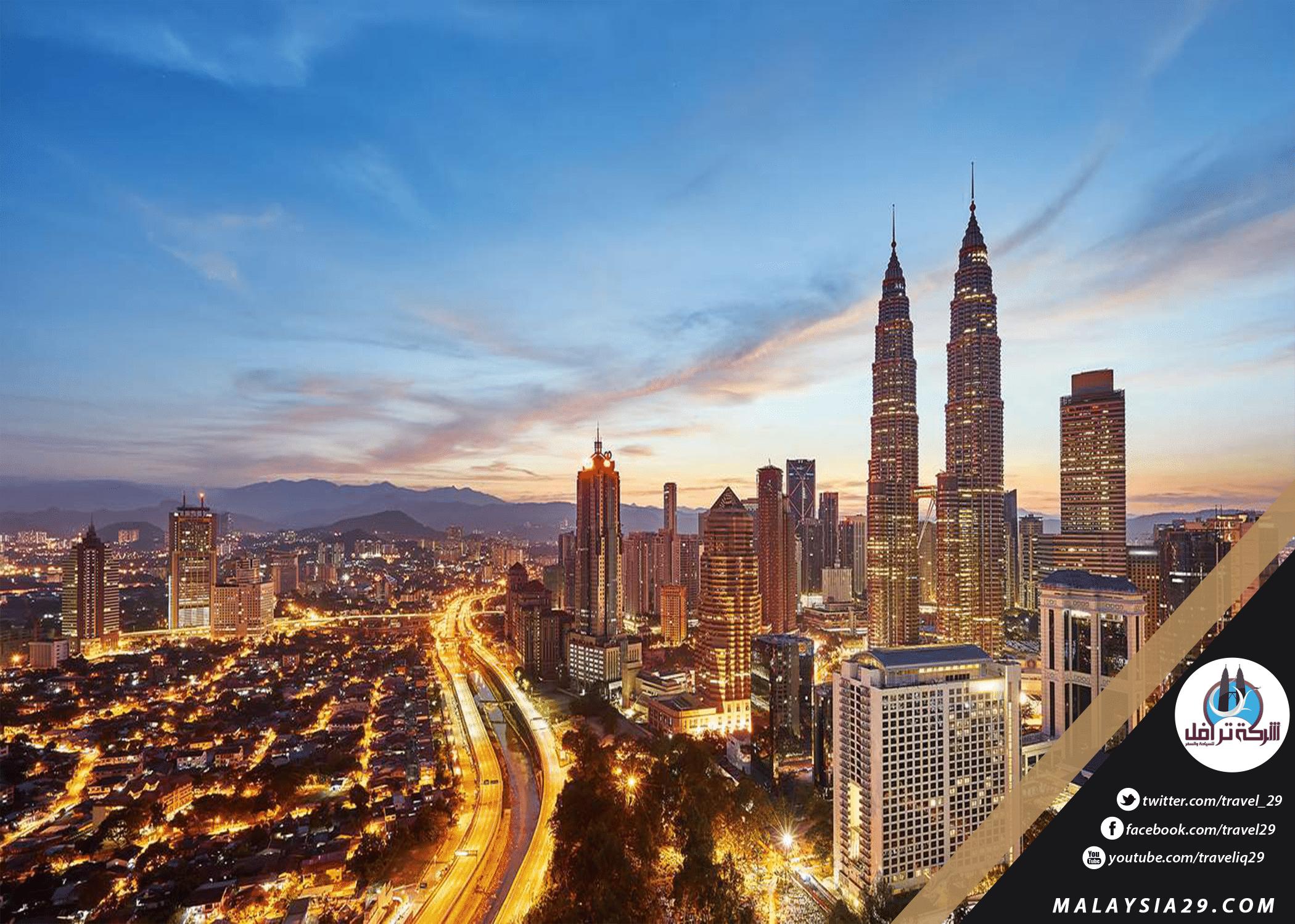 ملائیشیا میں سب سے خوبصورت جزائر