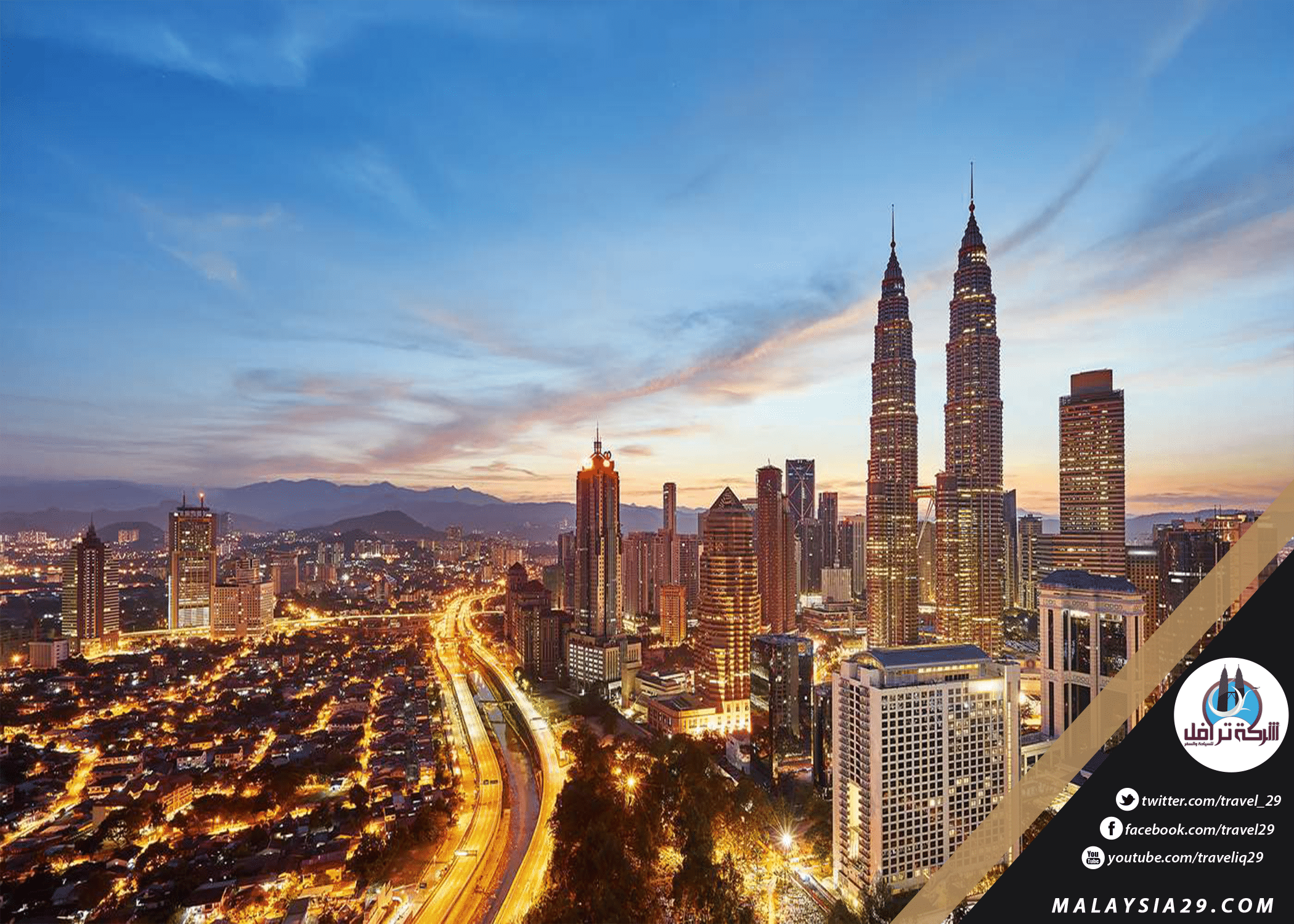 The most beautiful islands in Malaysia
