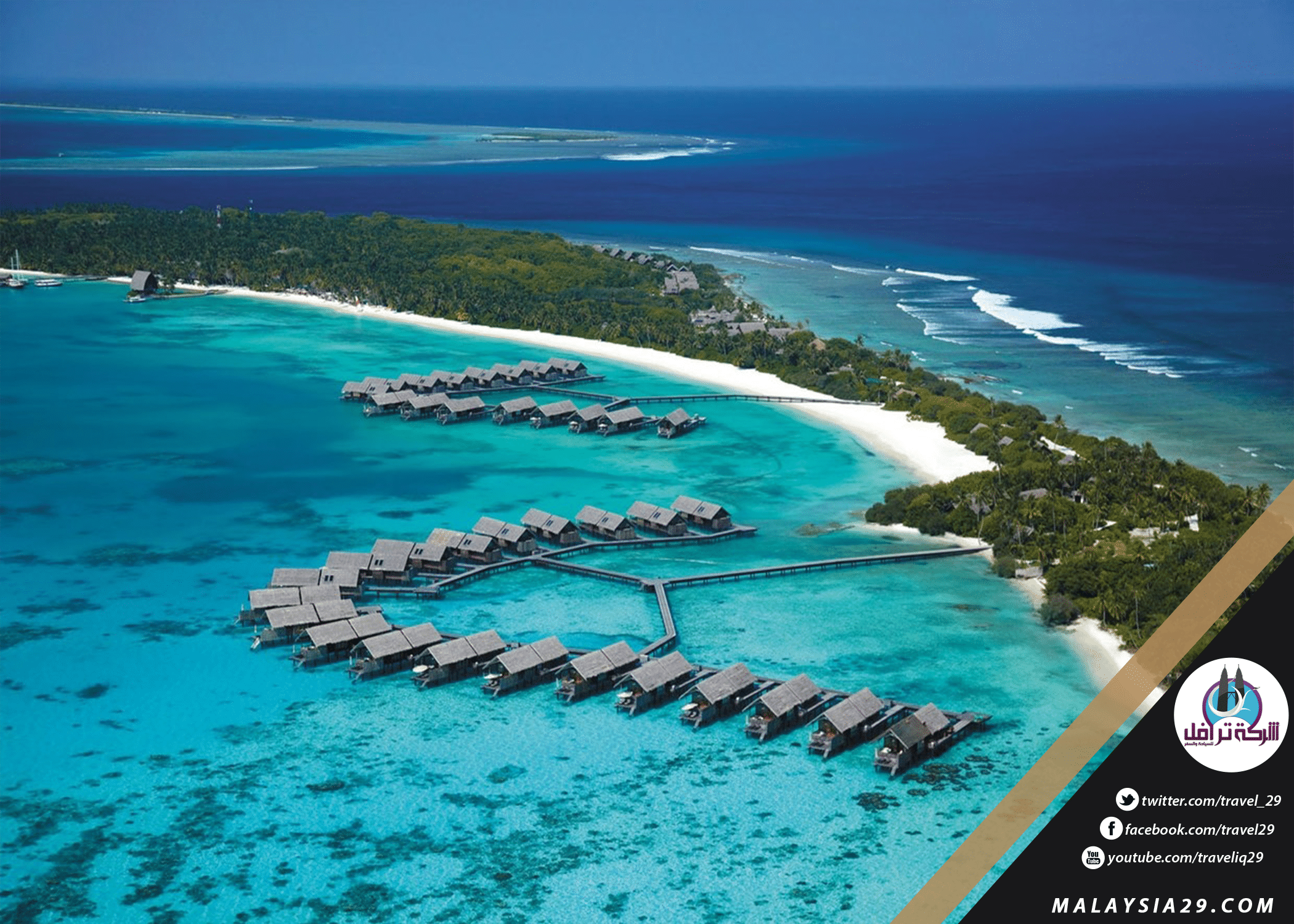 مدينة جزيرة مافوشي المالديف