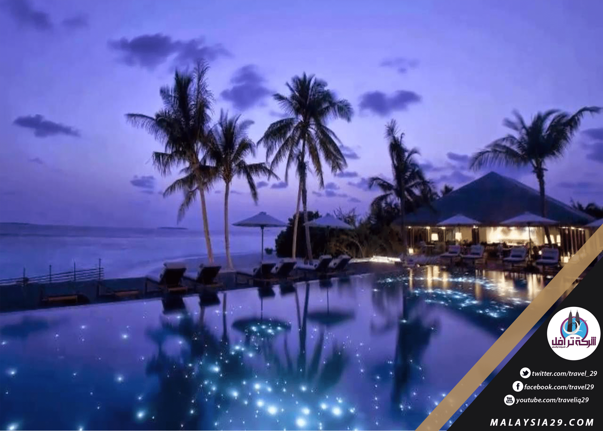 Best places in Mali Maldives 2018