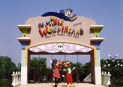 حديقة الماينز ويندرلاند Mines wonderland