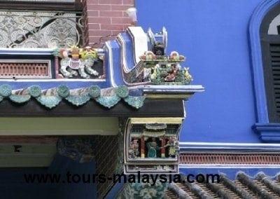 مبنى تشونج زي سي&#