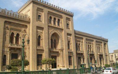 متحف الفن الإسلامي في القاهرة