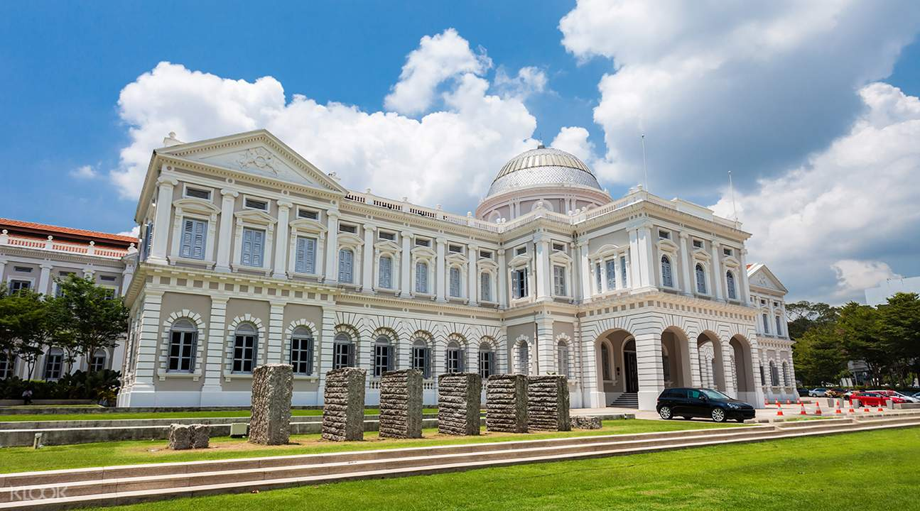 المتحف الوطني في سنغافورة