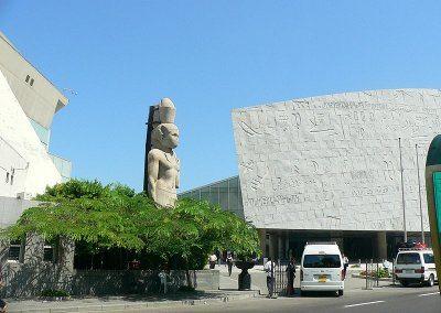 5 اسباب لزيارة مكتبة الاسكندرية | اهم الانشطة الترفيهيه والثقافيه فى مكتبه الاسكندرية