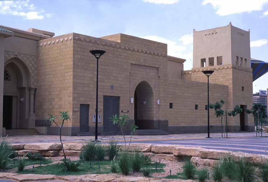 مركز-الملك-عبد-العزيز-التاريخي