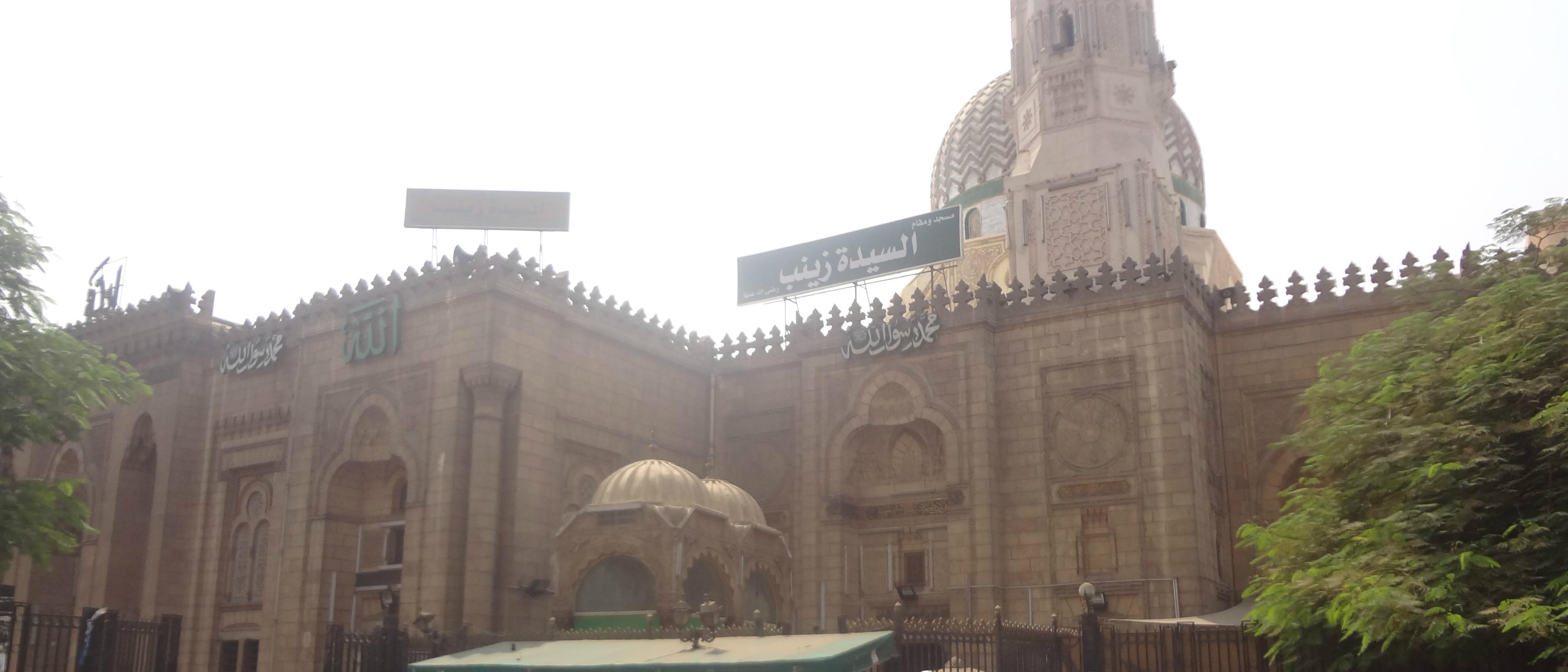 مسجد السيده زينب