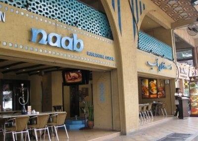 مطعم ناب الإيراني في كوالالمبور ماليزيا