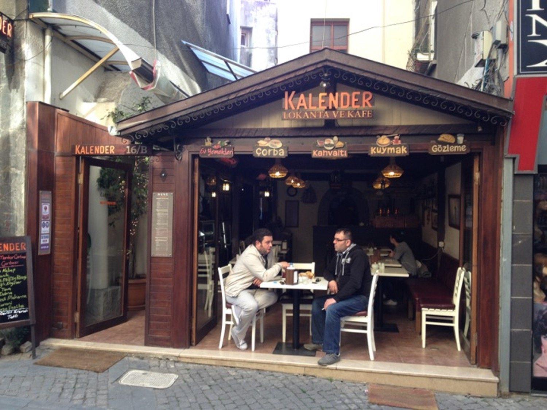 مطعم جالانيما في طرابزون تركيا