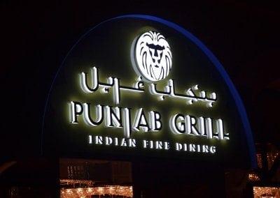 أفضل مطاعم العائلات في أبوظبي