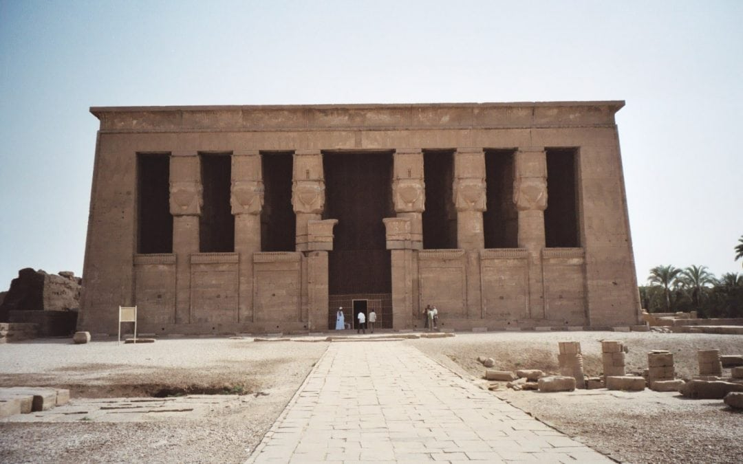 السياحة فى معبد المتحف المصري مصر | معبد المتحف المصرى فى مصر