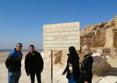 مقابر تل العمارنة