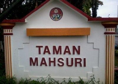 مقام مهسوري في جزيرة لنكاوي ماليزيا